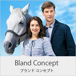 top_concept_19SS