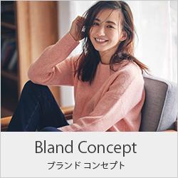 top_concept_20FW