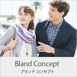 top_concept_20SS