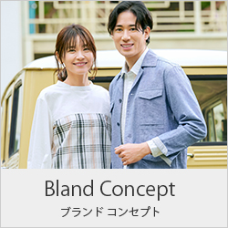 top_concept_21SS