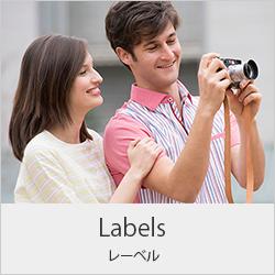 Labels レーベル