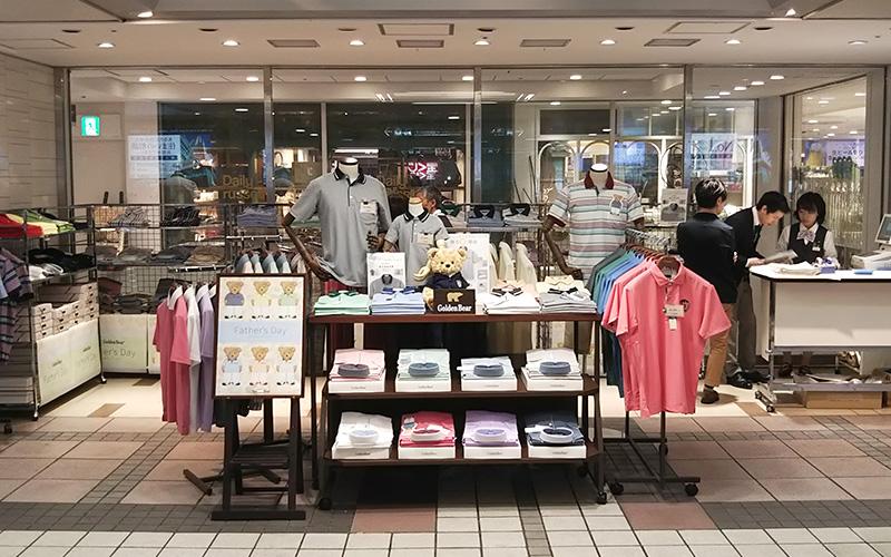 急 百貨店 京 上大岡