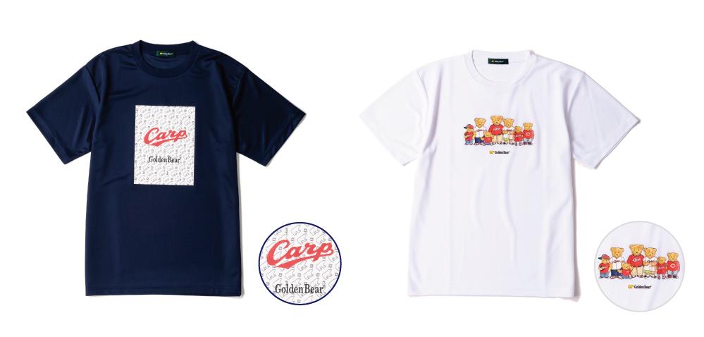 carp_Tshirt