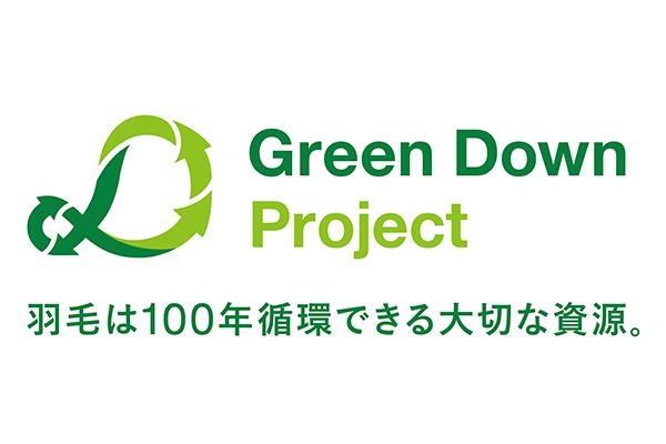 greendown_logo